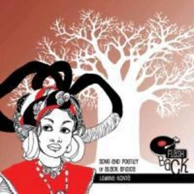 Lieder und Lyrik aus Schwarzafrika