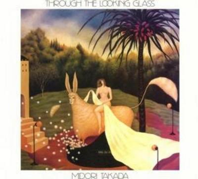 Through The Looking Glass (2017 Reedition)