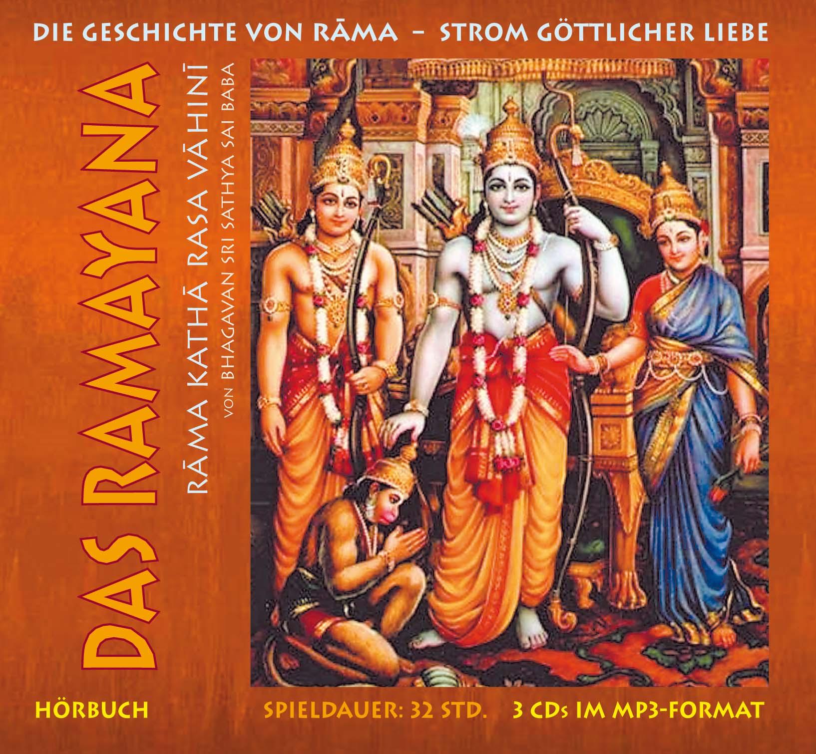 Das Ramayana Sathya Sai Baba