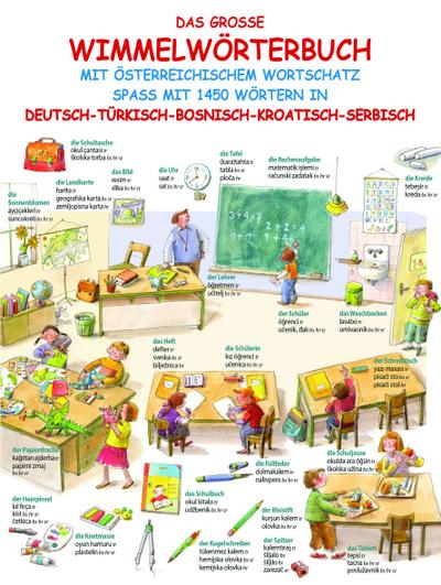 Das große Wimmelwörterbuch mit österreichischem Wortschatz