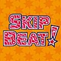 Skip Beat! 09