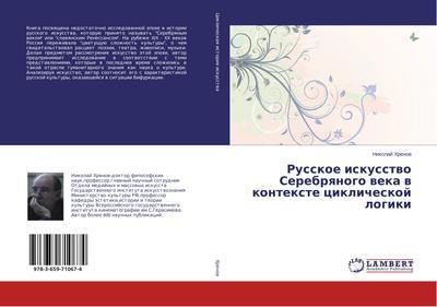 Russkoe iskusstvo Serebryanogo veka v kontexte ciklicheskoj logiki