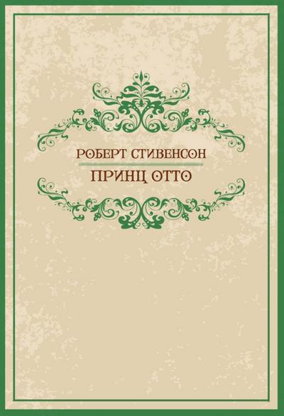 Princ Otto