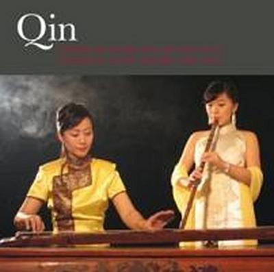 Celestial Music For Qin And Xiao