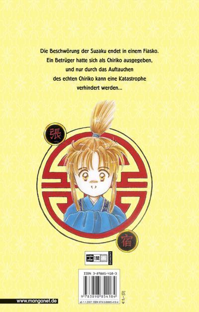 Fushigi Yuugi 07: BD 7