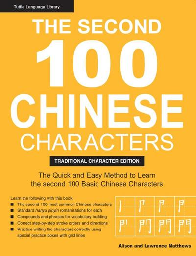 The Second 100 Chinese Characters: Traditional Character Edition