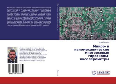 Mikro- i nanomehanicheskie mnogoosevye giroskopy-axelerometry