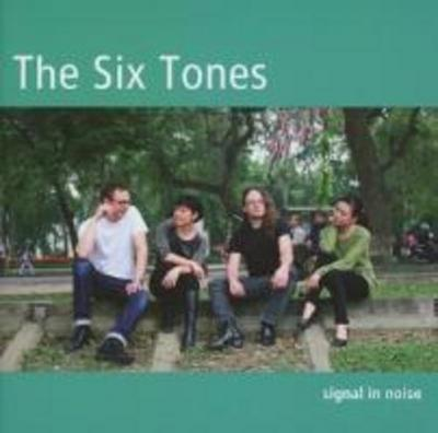 Signal in Noise
