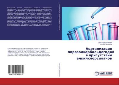 Acetalizaciya pirazolkarbal'degidov v prisutstvii alkilhlorsilanov