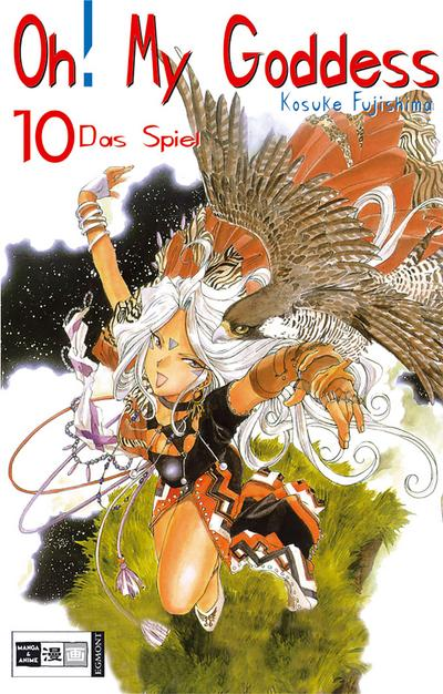 Oh! My Goddess 10