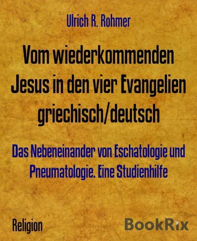 Vom wiederkommenden Jesus in den vier Evangelien griechisch/deutsch