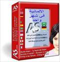 Deutsch in einem Monat für Araber, CD-ROM