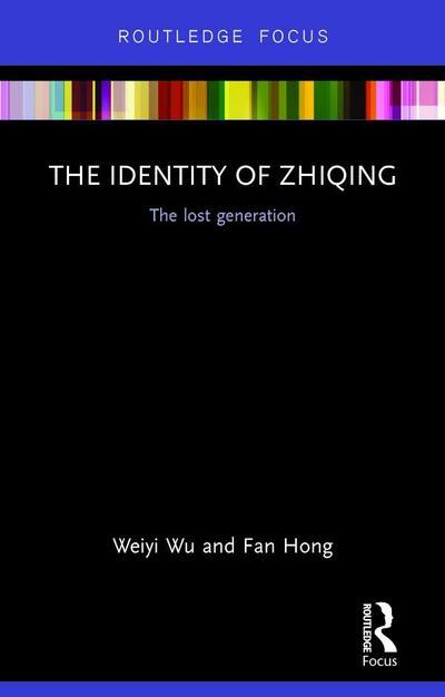 The Identity of Zhiqing
