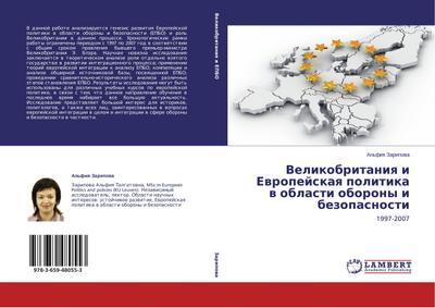 Velikobritaniya i Evropejskaya politika v oblasti oborony i bezopasnosti