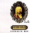 Antonio Vivaldi. Gold Edition