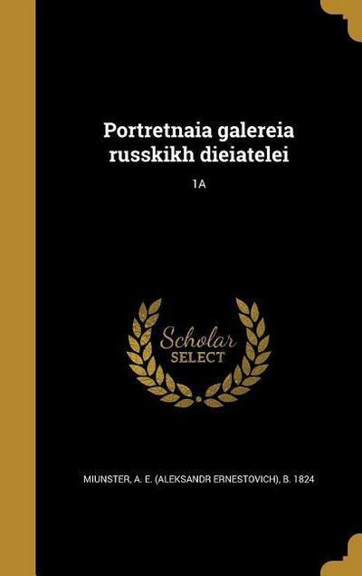 RUS-PORTRETNAI A GALEREI A RUS