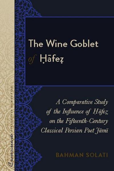 Wine Goblet of Hafez
