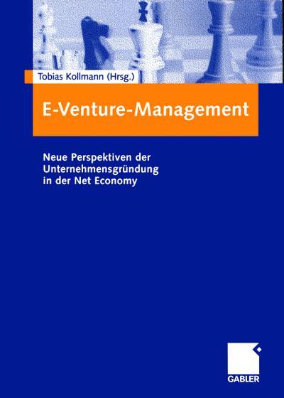 E-Venture Management
