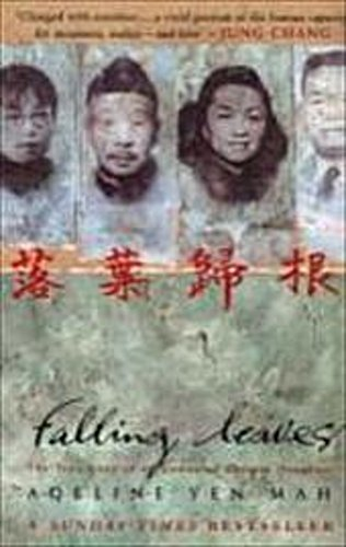 Adeline Yen Mah ~ Falling Leaves Return to Their Roots: The Tr ... 9780140265989