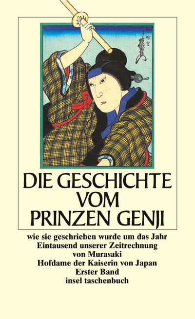 Die Geschichte vom Prinzen Genji. 2 Bde.