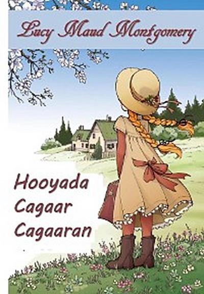 Hooyada Cagaar Cagaaran