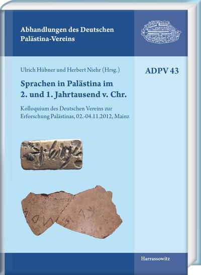 Sprachen in Palästina im 2. und 1. Jahrtausend v. Chr.