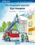 Die Feuerwehr kommt! Kinderbuch Deutsch-Russisch