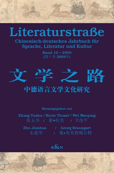 Literaturstraße. Bd.10/2009