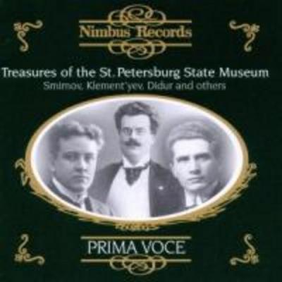 Treasures Of The Petersburg State Museum