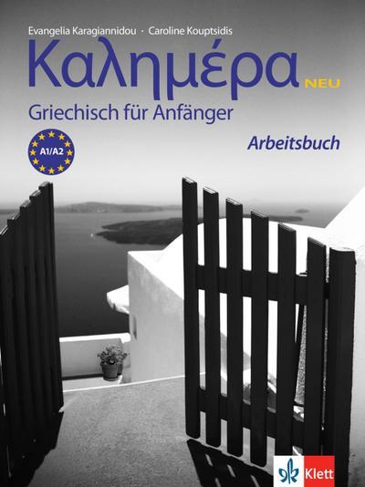 Kalimera Neu - Arbeitsbuch