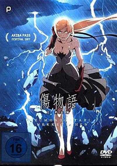Kizumonogatari II - Heißes Blut