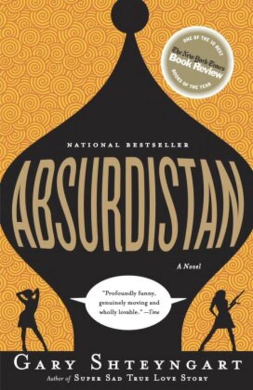 Gary Shteyngart ~ Absurdistan: A Novel 9780812971675