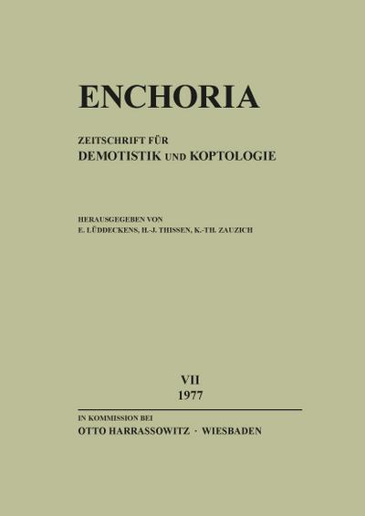 Enchoria 7 (1977)