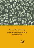 Russische Literaturgeschichte in Einzelportraits
