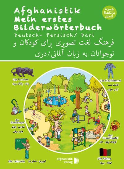 Mein erstes Bilderwörterbuch Deutsch - Afghanisch / Dari