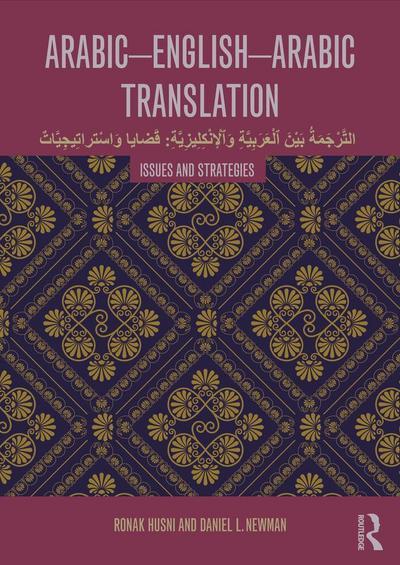 Arabic-English-Arabic-English Translation