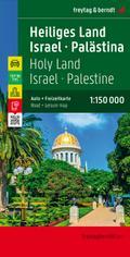 Heiliges Land - Israel - Palästina, Top 10 Tips, Autokarte 1:150.000