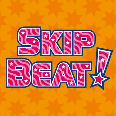 Skip Beat! 36