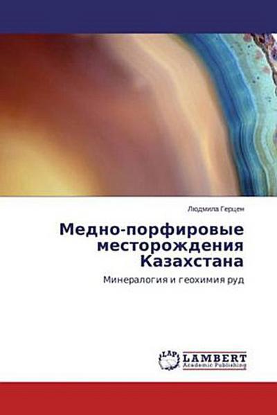 Medno-porfirovye mestorozhdeniya Kazakhstana