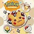 Das Pokémon Kochbuch: Einfache Rezepte, die Spaß machen!