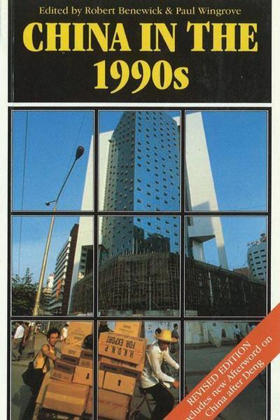 China in the 1990s, 2nd Edition