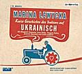 Kurze Geschichte des Traktors auf Ukrainisch