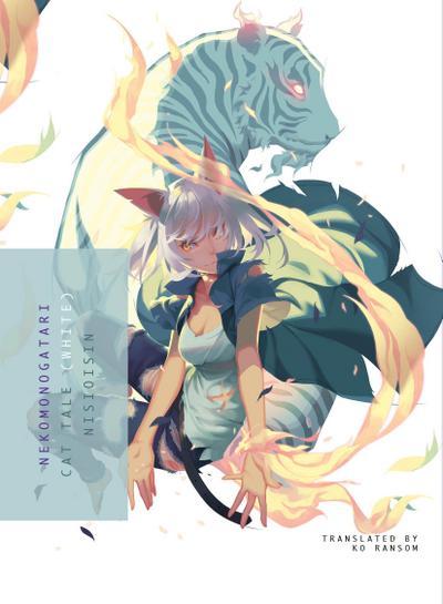 Nekomonogatari (White): Cat Tale