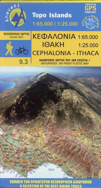 9789609412131 - Kephalonia - Ithaca 1 : 65 000 - Το βιβλίο