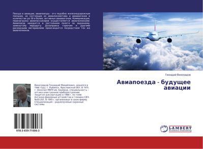 Aviapoezda - budushhee aviacii