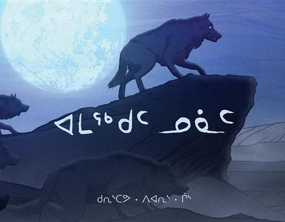 The Country of Wolves (Inuktitut)