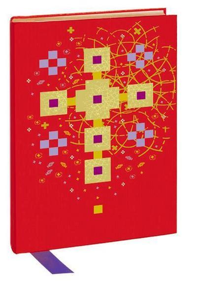 Saint John's Book of Gospels-NRSV