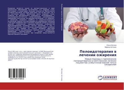 Peloidoterapiya v lechenii ozhireniya