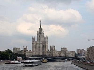 Moskau - 500 Teile (Puzzle)