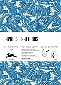 Japanese Patterns. Vol. 40
